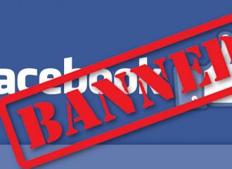 facebook dilarang