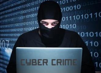 sistem keamanan gadget lemah