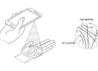 Samsung Patenkan Fitur Keamanan Ponsel Anyar