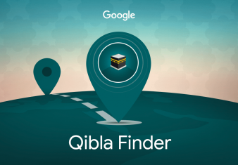 qibla,qibla finder,google